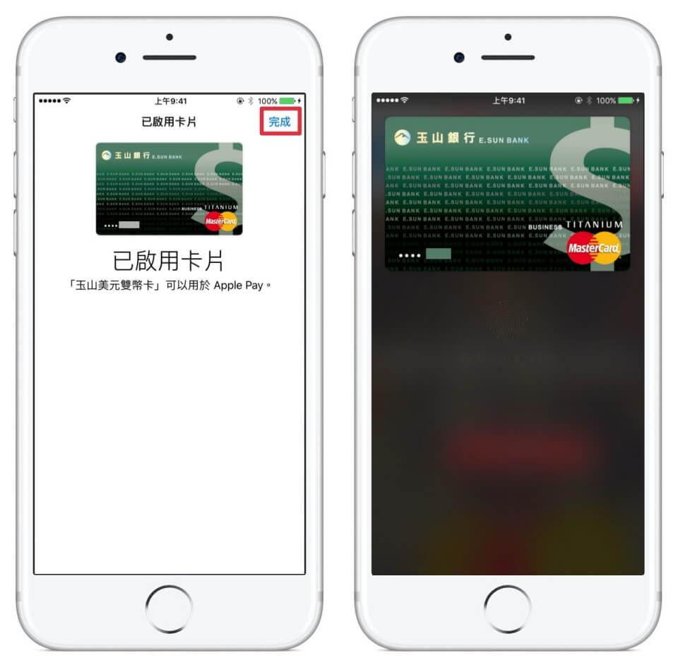 iPhone手機Apple Pay設定步驟6:啟用信用卡可用於Apple Pay