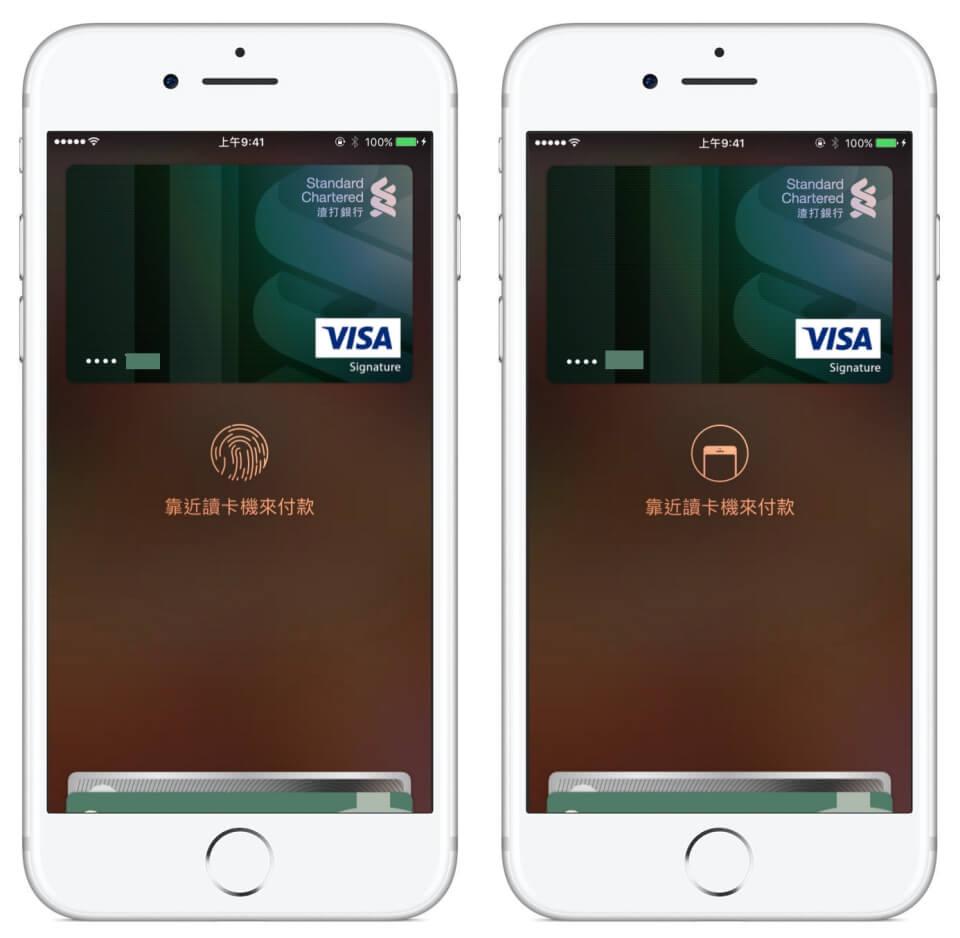 手指碰觸Touch ID來感應就能用Apple Pay付款