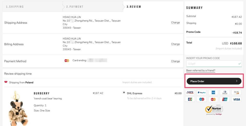 FARFETCH購物教學:送出訂單