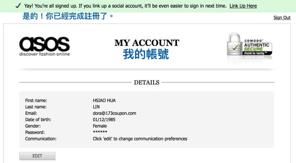 ASOS購物教學:我的帳號後台會員頁面