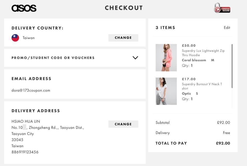ASOS購物教學:CHECK結帳範例畫面