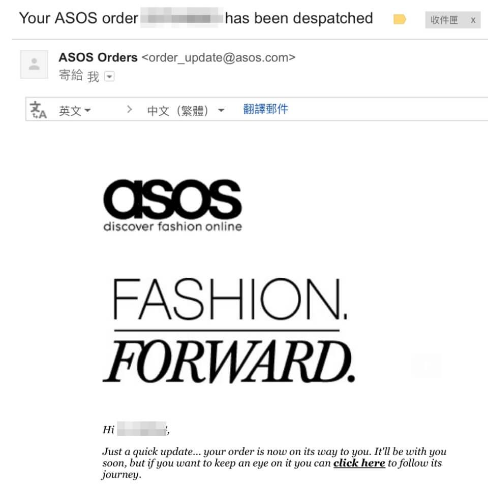ASOS購物教學:出貨通知信
