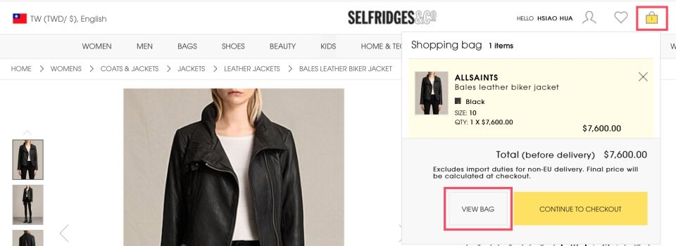 SELFRIDGES購物教學:查看商品購物袋