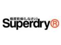 極度乾燥Superdry折扣碼優惠頁
