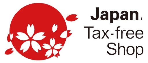 提供日本退稅的「免稅標誌」店家