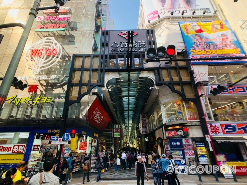 大阪心齋橋筋 熱鬧的購物商圈