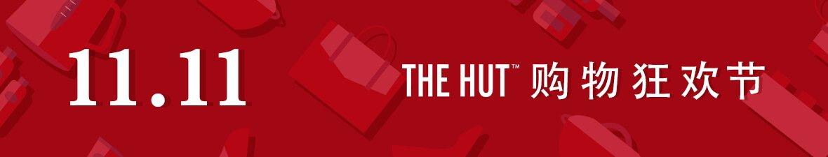 THE HUT 雙11優惠 11.11購物狂歡節
