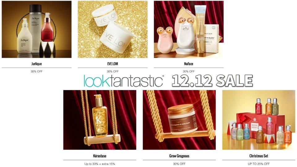 雙12購物節搶購化妝保養品!英國 lookfantastic 美妝保養網站推出超優折扣!