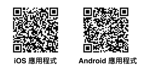 EZWAY 易利委 APP 應用程式下載條碼