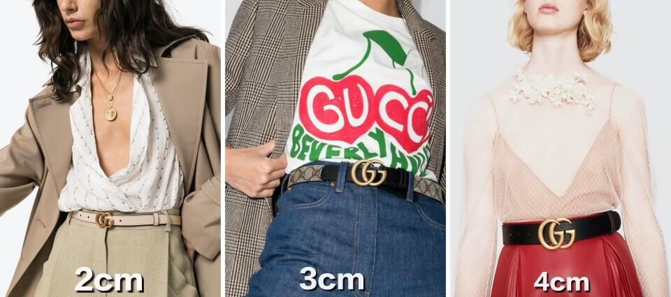 GUCCI GG皮帶寬度選擇