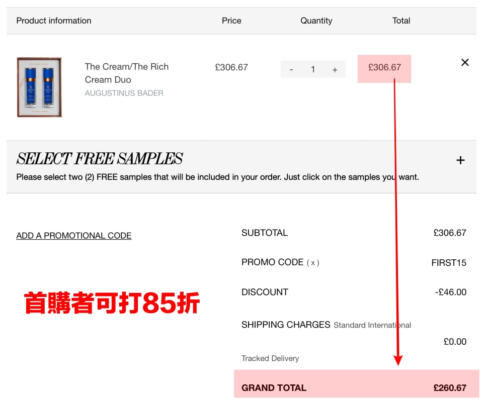 Cult Beauty 首購者,50ml德國藍霜平均一罐只要台幣5150
