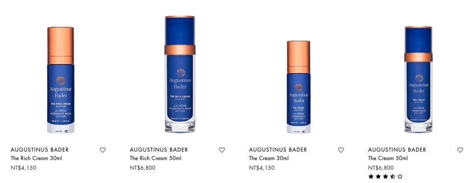 英國Harvey Nichols百貨有銷售德國AB藍霜品牌