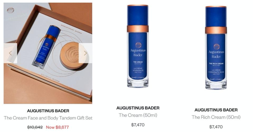 英國 Harrods 百貨同樣也有銷售德國AB藍霜品牌