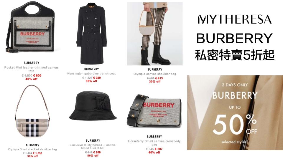 【私密折扣】MYTHERESA優惠|Burberry限時3日特價低至5折,包款特價6折