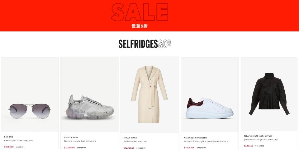 SELFRIDGES 夏季季末減價 女裝鞋履直接下殺低至5折