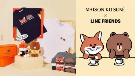 小狐狸品牌 MAISON KITSUNÉ X LINE FRIENDS 聯名衣服可直寄台灣 首購可享9折