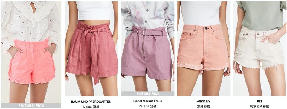 粉色短褲穿搭